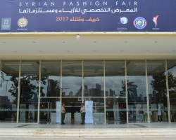 The Syrian Fashion Fair secured by Metropolitan Security AUGUST 19, 2016